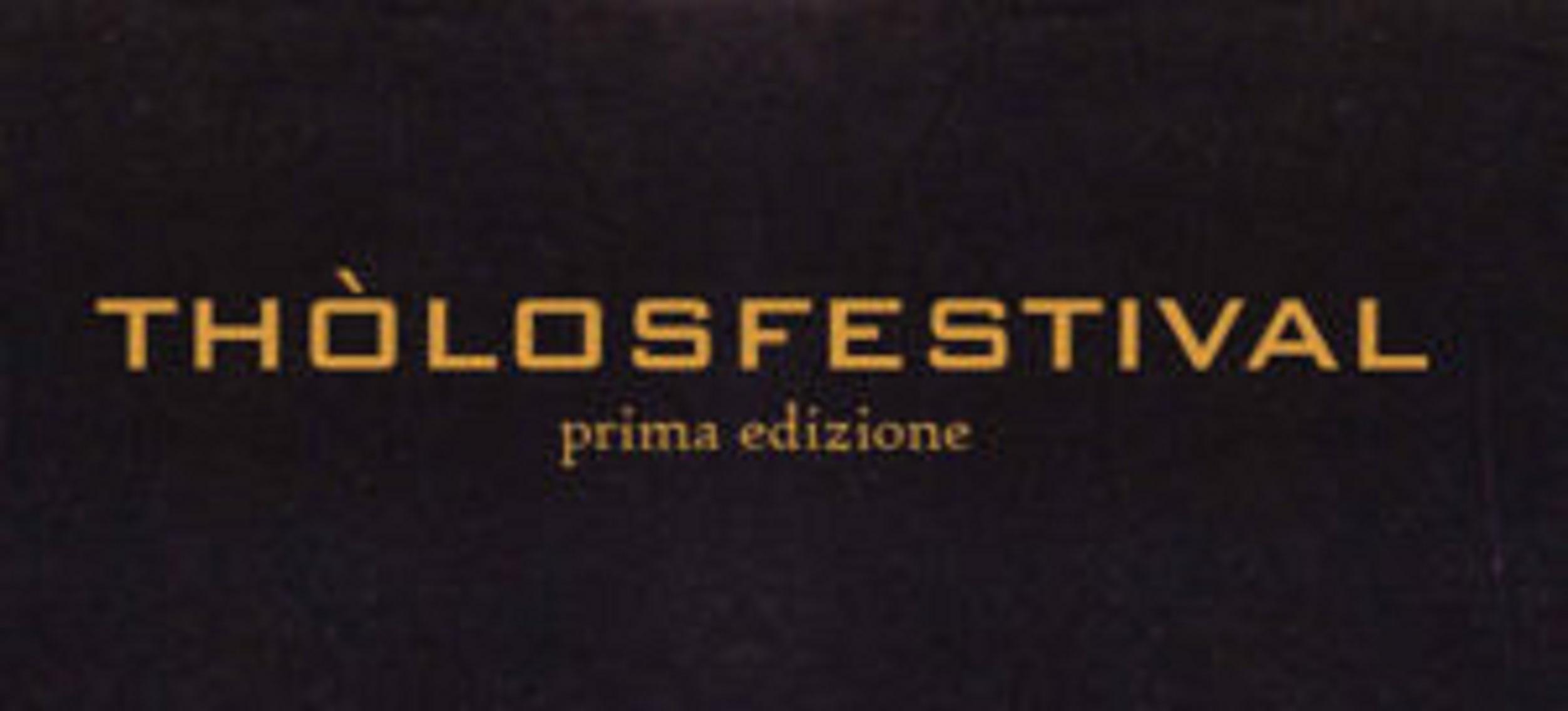 tholos-festival