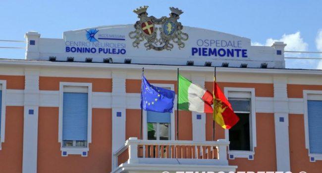 Ospedale Piemonte Messina